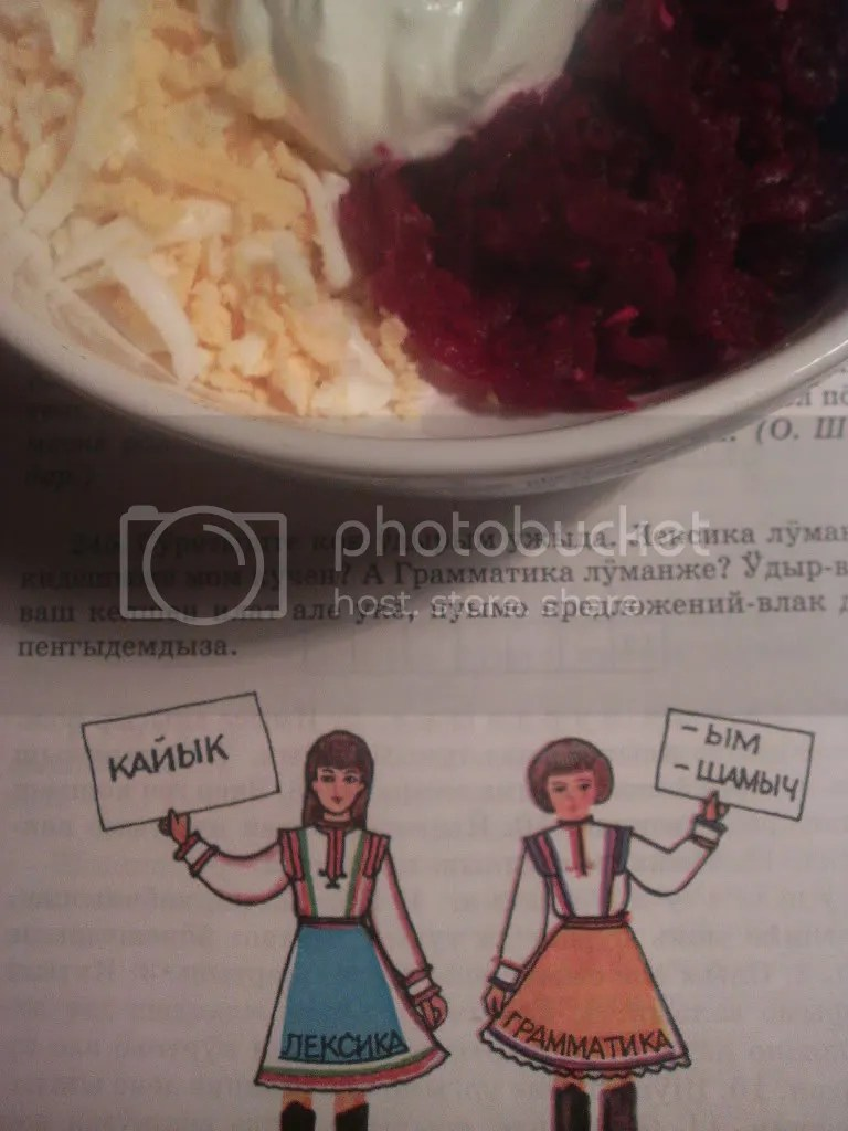 Punajuuri-kananmuna -salaatti