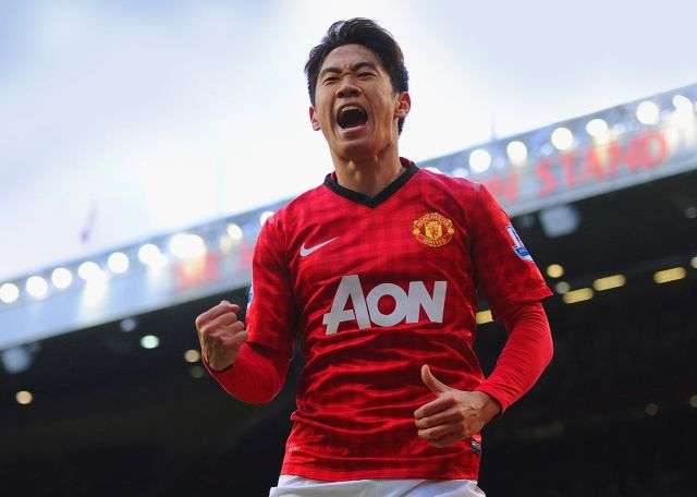 Shinji Kagawa, Manchester United - Manchester Evening News