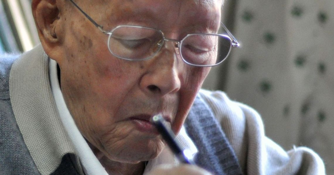 Image Result For Who Was Zhou Youguang Google Celebrates Linguist
