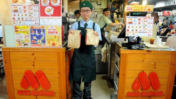 MOS Burger Customer Service