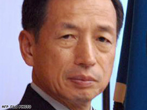 General Toshio Tamogami