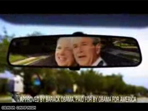 The Obama-Biden campaign released an ad called Rear View on Thursday.