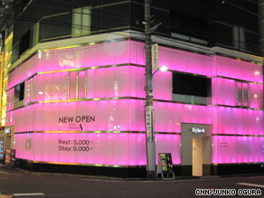 The Style A hotel in Tokyo offers amenities.