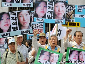 Supporters rally for U.S. journalists Euna Lee and Laura Ling on June 4 in Seoul, South Korea.