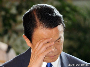 Prime Minister Taro Aso, a former foreign minister, became prime minister in September.