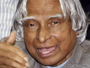 Former president APJ Abdul Kalam was exempt from body checks, officials said.