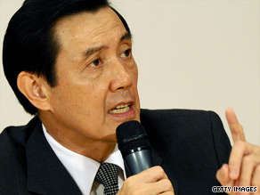 Taiwan President Ma ying-jeou speaking at a press conference in Taipei.