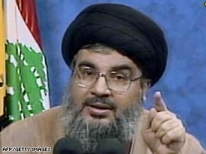 "Nasrallah says Bush administration worked with its Arab allies to ""change the realities"" in Gaza."