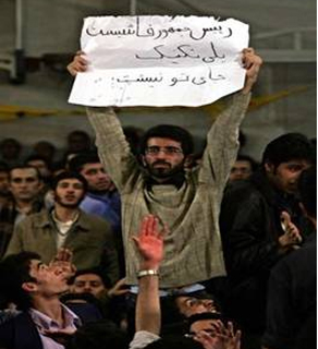 Yousef Rashidi, an Iranian political prisoner on death row, who was arrested on July 9 after holding a poster in one of Ahmadinejad's lectures in Politechnique University in Tehran stating 'Fascist President: Poly Technique is not your place!'.