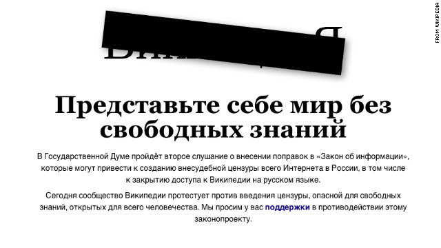 The Russian version of Wikipedia shut down Tuesday in protest of a