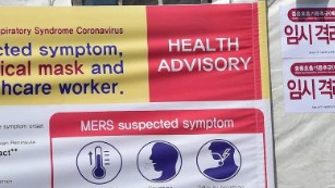 What you need to know about MERS