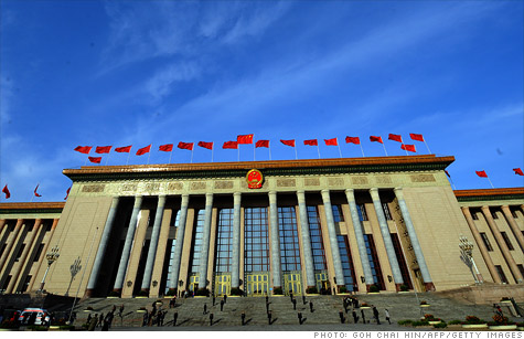 China: Debt ceiling fight 'dangerously irresponsible ...