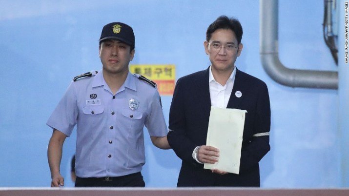 Samsung Group heir Lee Jae-yong Seoul Central District Court