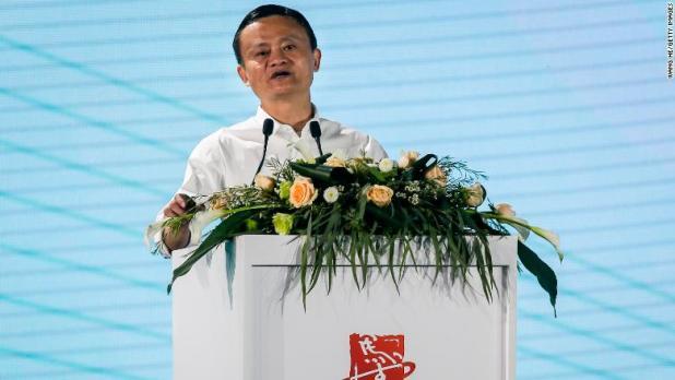 Jack Ma Foundation 2017