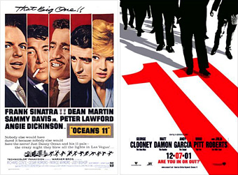 Depending on the location in kentucky, one of the closest beaches is myrtle beach, sc. What Would The 6 Million Man Cost Today Ocean S Eleven 1960 Vs 2001 6 Cnnmoney Com