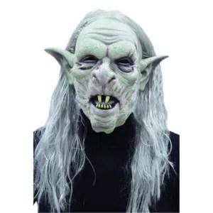 Masque monstre - Achat / Vente jeux et jouets pas chers