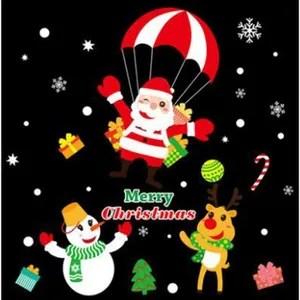 Decoration Vitre Noel Achat Vente Pas Cher
