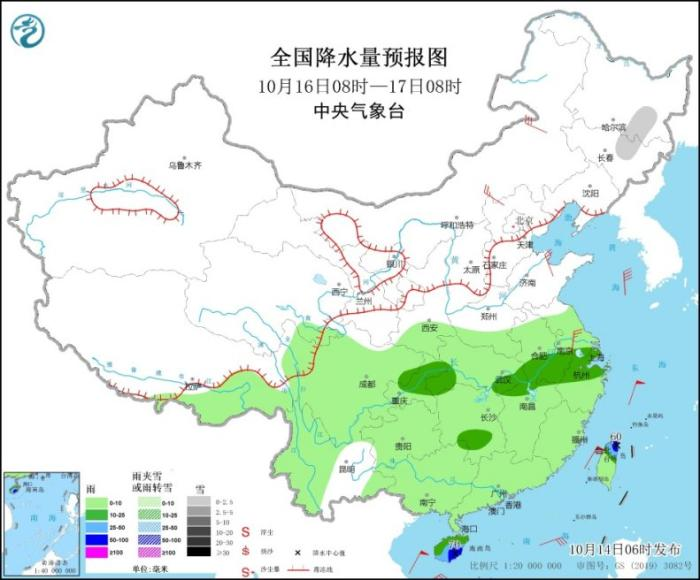 """Strong cold air will affect the weakening and westward movement of Typhoon """"compass"""" in most areas of China(4)"""
