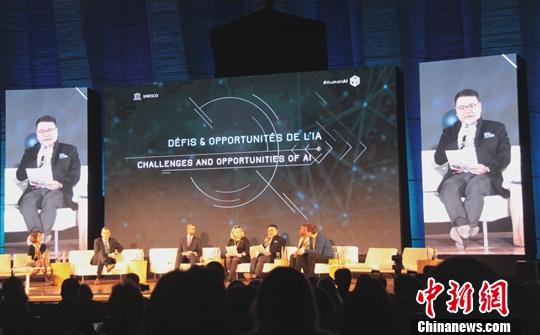 聯合國教科文組織首次舉辦推動人性化人工智能全球會議-中新網