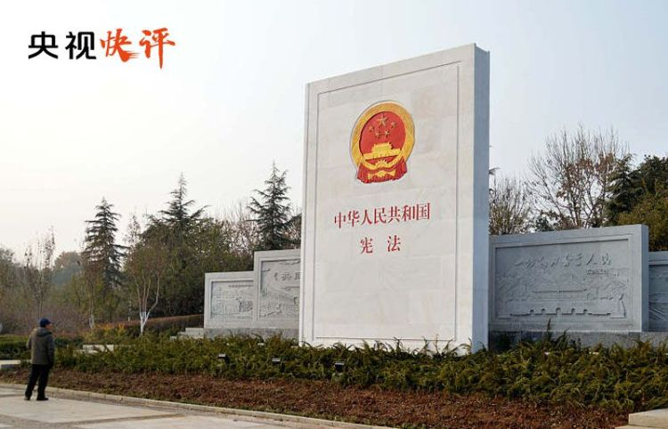 [CCTV express] continuously develop people's democracy in the whole process