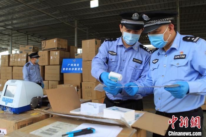 廣州海關:出口253萬余件醫療物資涉嫌違法案被刑事立案-中新網