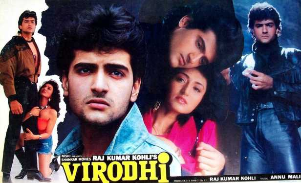 Image result for Virodhi in 1992,