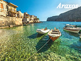 Araxos - Greece