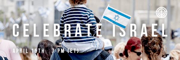 Celebrate Israel style=