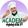 Syrian Cooking Academy الاكاديمية السورية