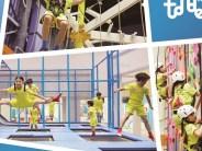 """バンナムアミューズメント、次世代型アスレチック『SPACE ATHLETIC """"TONDEMI EHIME""""』を「エミフルMASAKI」で7月16日オープン"""