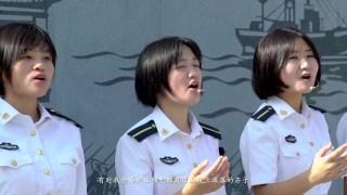 海军航空大学:我爱你中国「快闪」