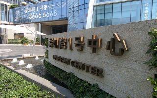 深圳顶级豪宅,深圳湾一号,每平米20万,一起去看看到底有多豪!