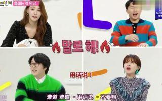 韩国最新恋爱综艺 女嘉宾出场,让金珉奎和许卿焕都按耐不住了