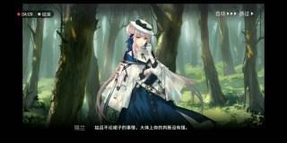【明日方舟】火蓝之心(剧情收纳留念,顺便配音)