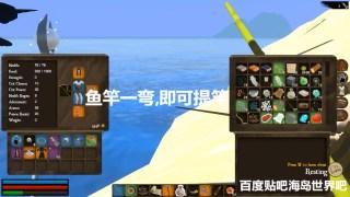 乔巴超人类之海岛世界养老篇第十期,钓鱼装备升级