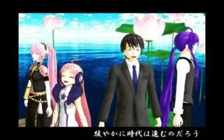 【ルカmikiキヨテルがくぽ】 蓮の花 【オリジナル曲】【Wilsonic@デモニックP】