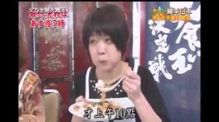 【大胃王 木下俄罗斯】暴食6.4公斤中华饭和超烫水饺