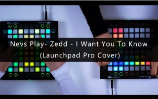 Launchpad】Zedd, Alessia Cara - Stay Launchpad Cover PROJECT
