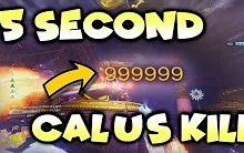 Destiny 2 - 5 秒打空卡鲁斯的血!!