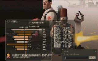 TF2 Bot Overhaul - 2019 Trailer - 52donghua net