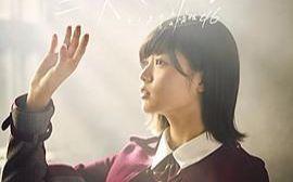 【十孔口琴】二人セゾン 欅坂46(两人的季节)