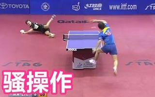 国外网友:乒乓球难度 中国  这都是什么骚操作 国外网友神评论