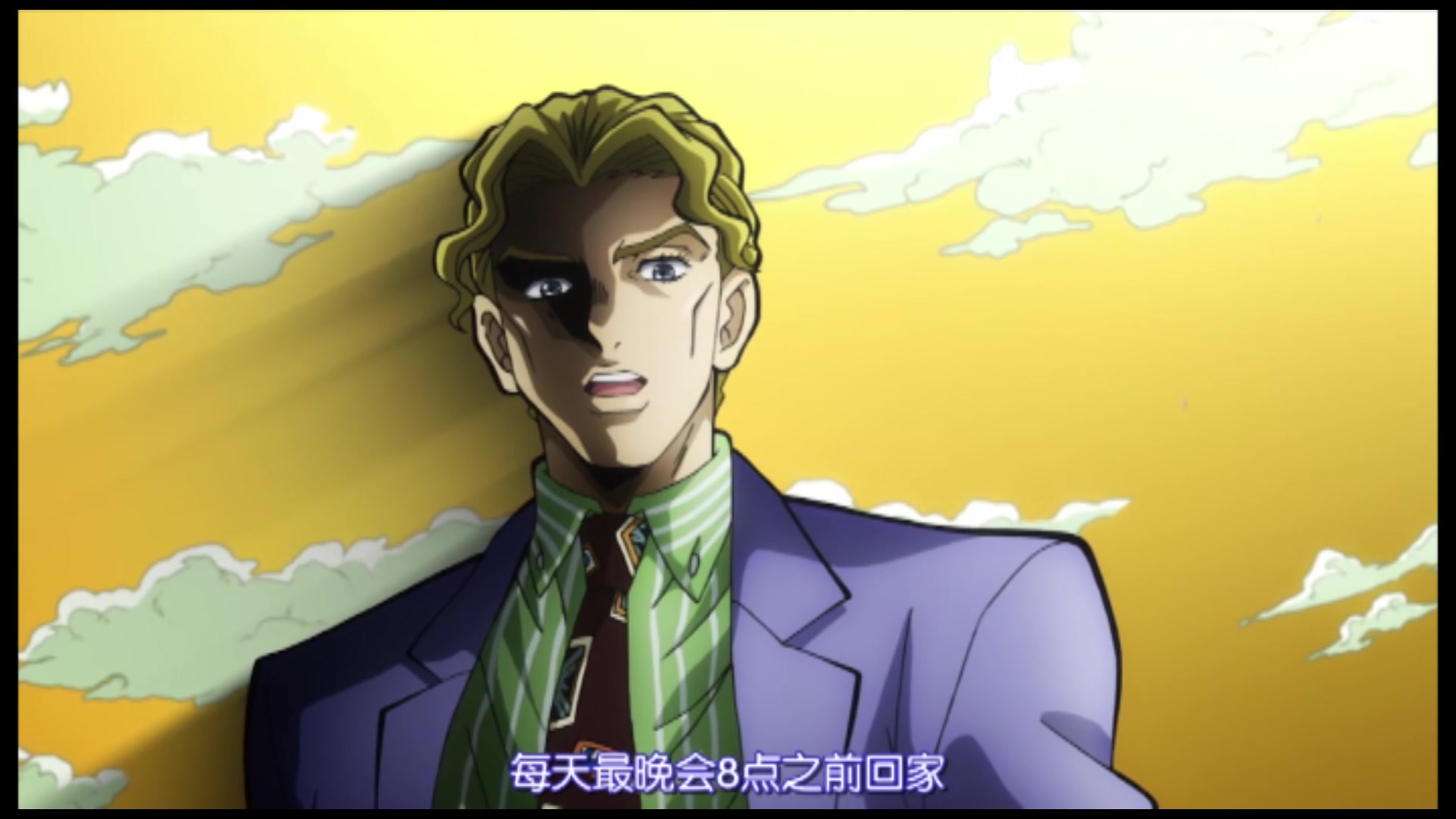 【jojo的奇妙冒險】吉良吉影的自我介紹_嗶哩嗶哩 (゜-゜)つロ 干 ...