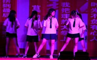 2018年柳城中学高三文艺晚会Pick Me!舞蹈串烧(优雅地+内购呀+创造101+EI EI)