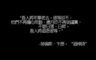 【荣誉勋章】困难难度(P1)(重制)