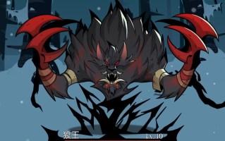 噩梦VII狼王 我先让你三招 新版本战士攻防一体韧甲流