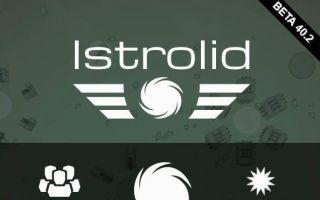 【Istrolid】多人舰队联机实况
