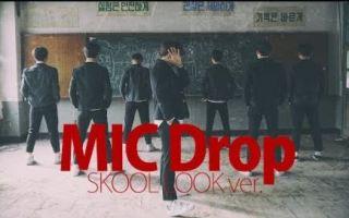 【BTS】Artbeat舞室校服翻跳MIC DROP