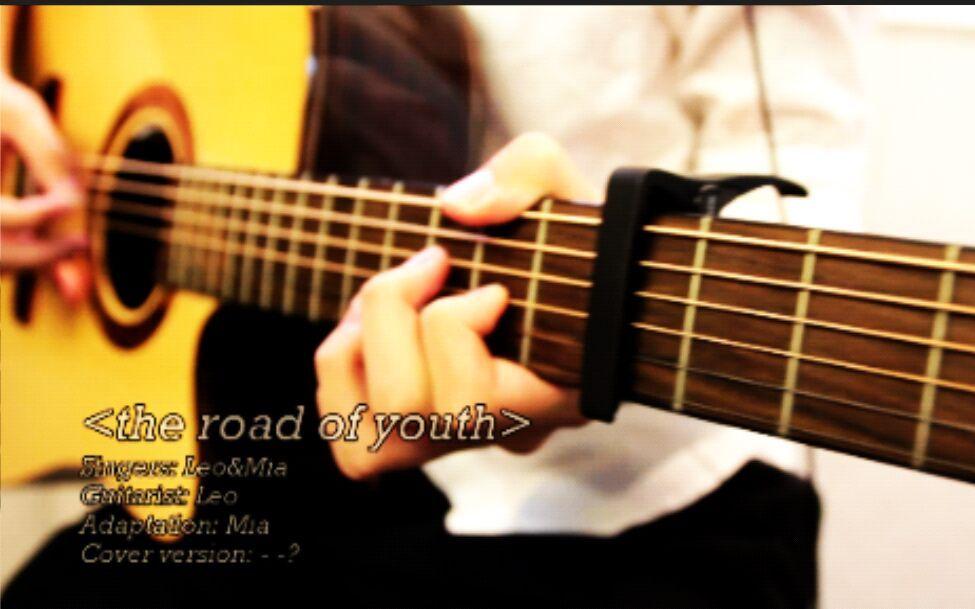 【翻唱】理想三旬英文版 The road of youth._嗶哩嗶哩 (゜-゜)つロ 干杯~-bilibili