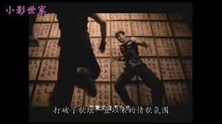 堪称华语论坛巅峰时期的歌,周董的《双节棍》唤起青春的回忆!